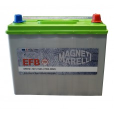 Автомобильный аккумулятор Magneti Marelli 6СТ-64 R+ Jis EFB Start Stop