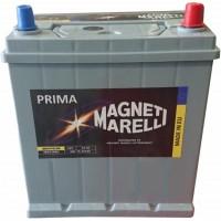 Автомобильный аккумулятор Magneti Marelli 6СТ-42 R+ Jis Prima