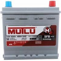 Автомобильный аккумулятор Mutlu Hyundai 6СТ-55 R+ Jis Series 3