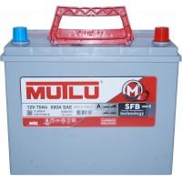 Автомобильный аккумулятор Mutlu 6СТ-70 R+ Jis Series 2