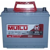 Автомобильный аккумулятор Mutlu 6СТ-75 R+ Jis Series 3