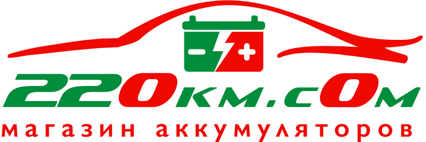 Магазин аккумуляторов 220km
